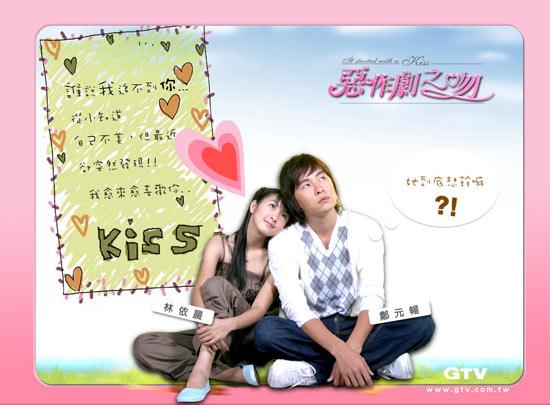 Xiang Qin y Zhi Shu