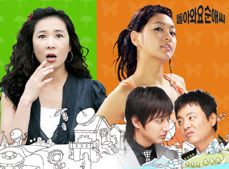 Please Come Back, Soon-Ae (K-Drama) (2006)