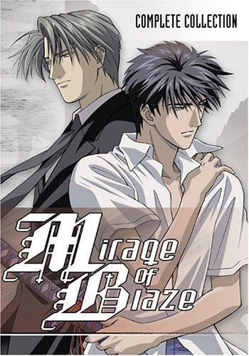 Mirage of Blaze 200810-17-004453-1