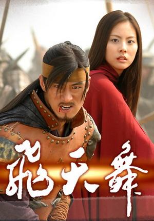 Bichunmoo ( Dispo' en Streaming ) 200902-23-012026-1