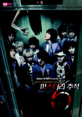 ENG SUB] Super Junior Mystery 6
