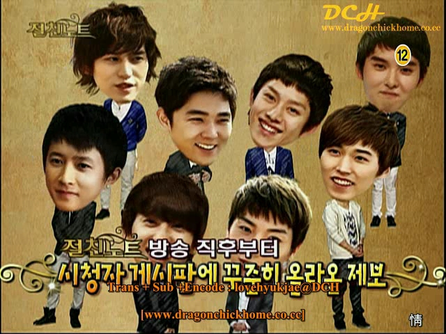 Intimate Note( Suju)