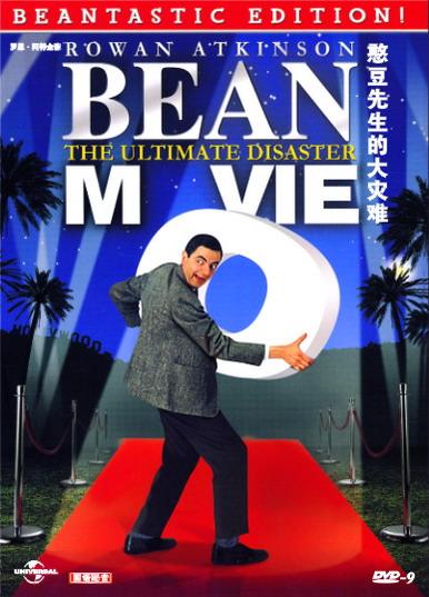 Bean the movie บีน เดอะมูฟวี่ VDC