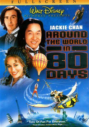 หนังฝรั่งAround the World in 80 Days-80วันจารกรรมฟัดข้ามโลก(เฉินหลง)