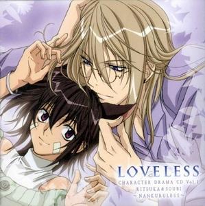 เพลง&รูป anime Loveless 201002-09-222223-1