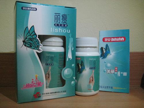 Lishou ลิโซ่ เขียว ผลิตภัณฑ์ลดน้ำหนัก ของแท้ ราคาถูก ปลีก/ส่ง โทร 081-859-8980 ต้อม