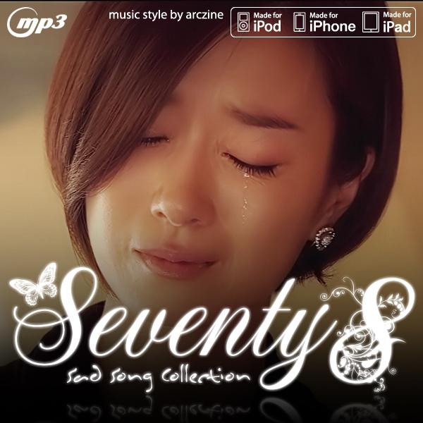 Download Seventy7 Sad Song บทเพลงเศร้าชึ้งในความรัก 77 บทเพลง 4shared By Pleng-mun.com