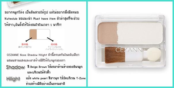 http://www.be2hand.com/upload/201105/201105-27-101845-2.jpg